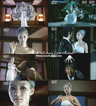 سریال ترسناک کره ای